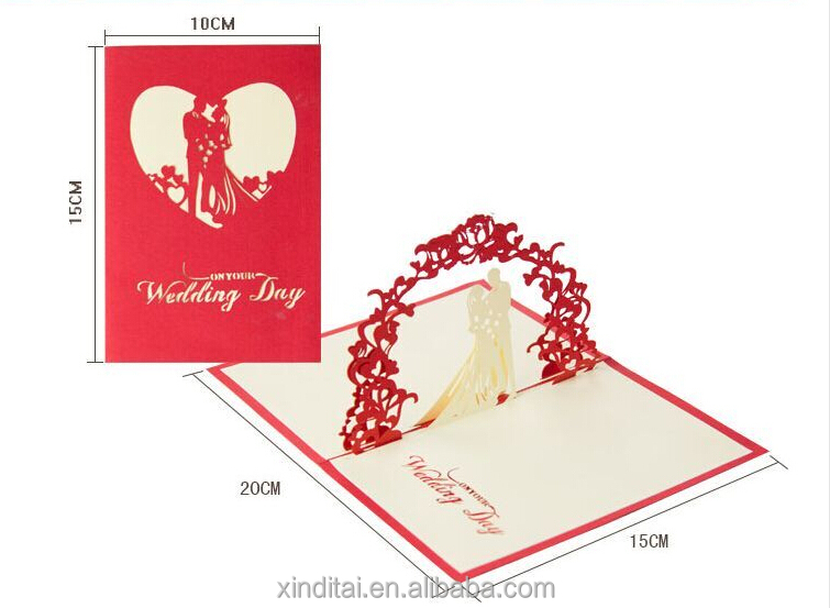 Sell Wedding Invitation Card With Best Wedding Card Material – Invitation Card Words