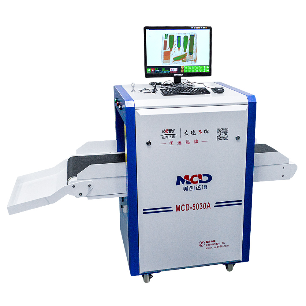 Lowest Price 5030 X ray Baggage Scanner X Ray Baggage Scanner Machine with 500(W) *300 (H) Tunnel Size
