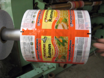 FDA Laminated Snack or Noodle or Food Packaging Film OPP Laminate with CPP