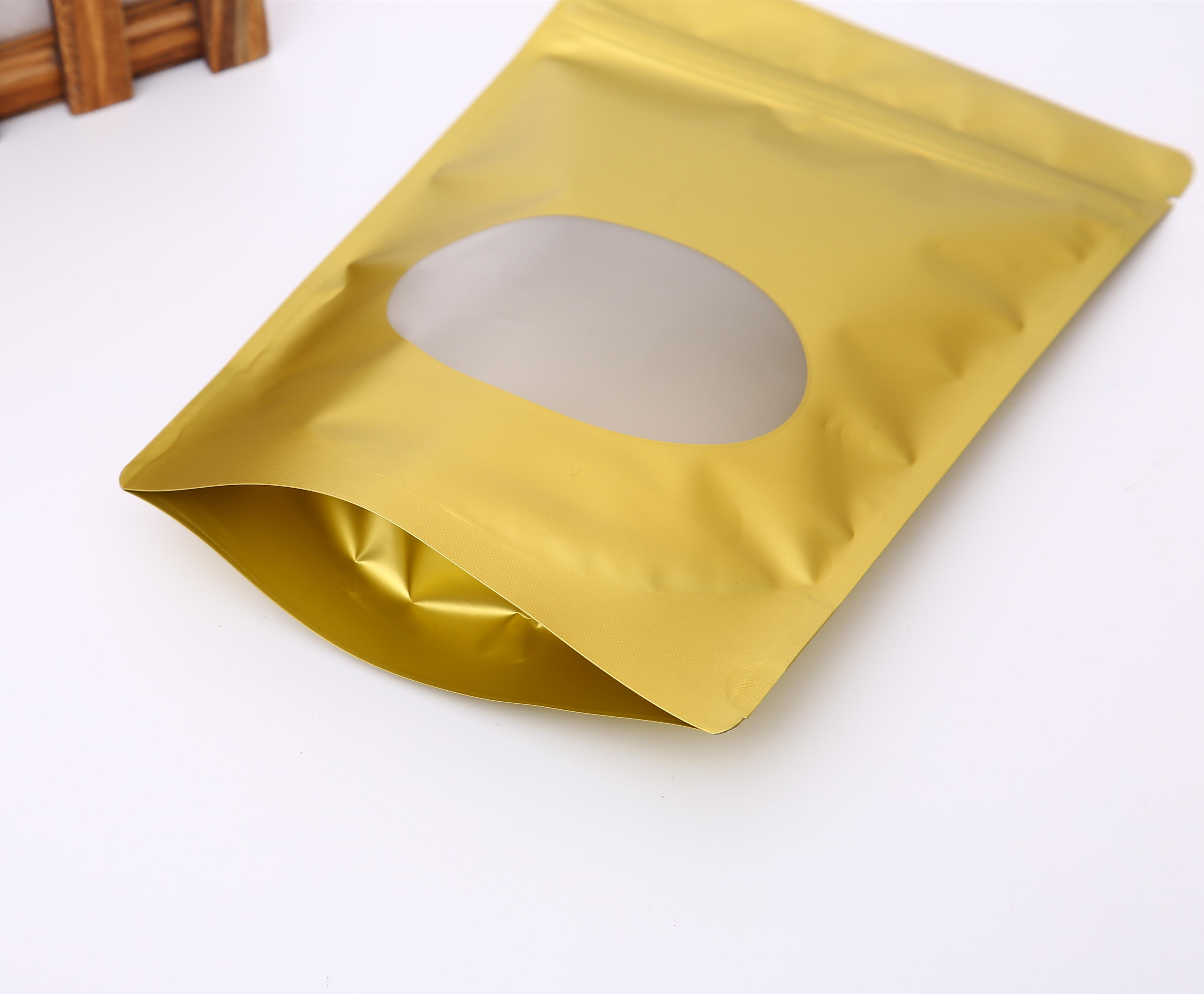 Amazon ขายสุขาภิบาลกระเป๋า glossy yellow กระเป๋า zip lock กระเป๋ายืนคริสต์มาสของขวัญ