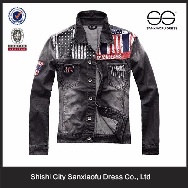 Men's Vintage American Flag Suit Denim Jacket Patchwork Distressed ...