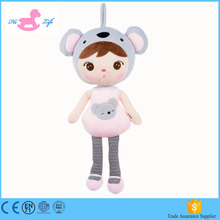Mini Jolly cute plush funny baby toy from china