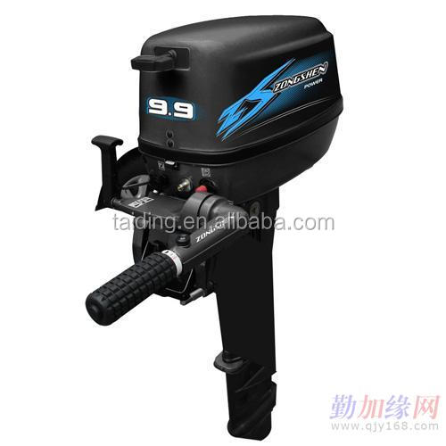 Enginefor 2 4 2hp 15hp for Boat motors for sale in sc