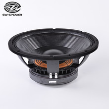 speaker for active 15 inch subwoofers