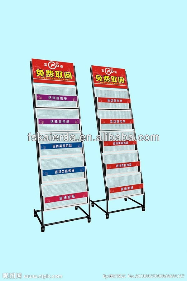 Newspaper Racks For Sale/Newspaper Display Rack/Used Newspaper Racks