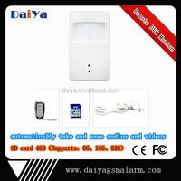 DAIYA new products security alarm system/ burglar alarm system with Wireless Remote DVR Motion