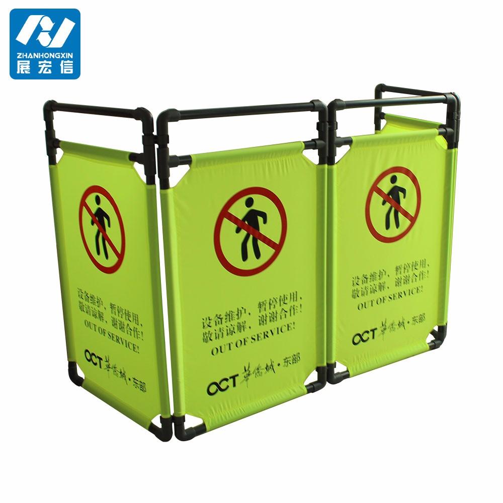 Barreras de seguridad para el trabajo con escaleras mec nicas con logo en medicinas - Barreras de seguridad para escaleras ...