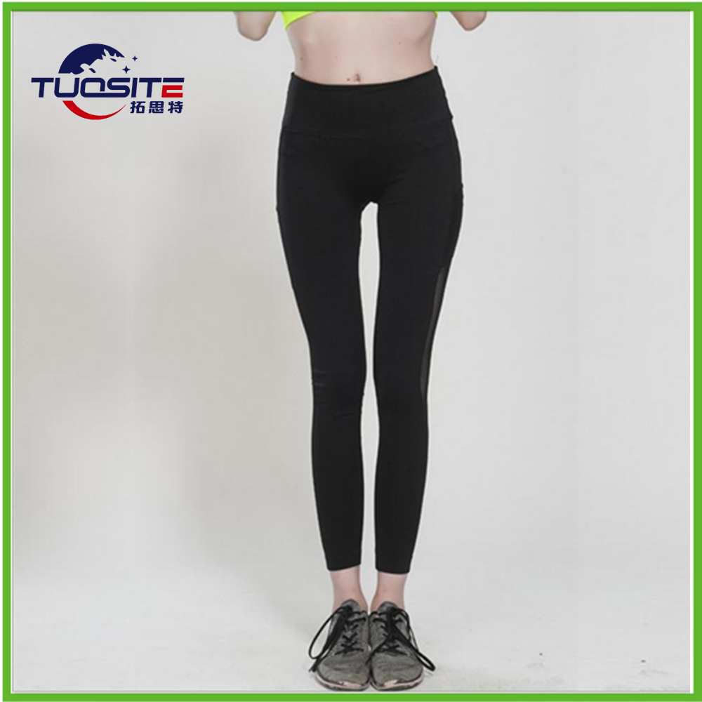 2016 Newest hot sale fashionable gradient color Yoga pants tight slim yoga wear women's sports weary fitness yoga pants