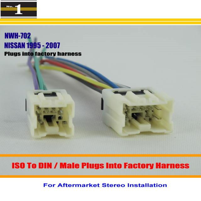 2004 nissan 350z bose radio wiring diagram popular aftermarket 350z-buy cheap aftermarket 350z lots ... #11