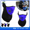Bicycle/Snowboard 3 Colors Dust Face Mask Windproof Neck Guard Warm Face Mouth Mask