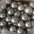 Supplier and manufacture 0.5-200mm solid pure aluminum ball