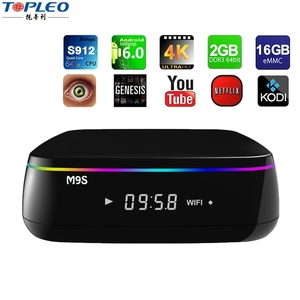 Android Tv Box M9s Firmware, Android Tv Box M9s Firmware
