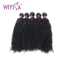 Direct Factory Passion Fake Hair Braids Free Sample Virgin Kinky Curly Hair In South Africa