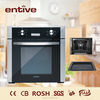 Entive automatic electric car baking oven
