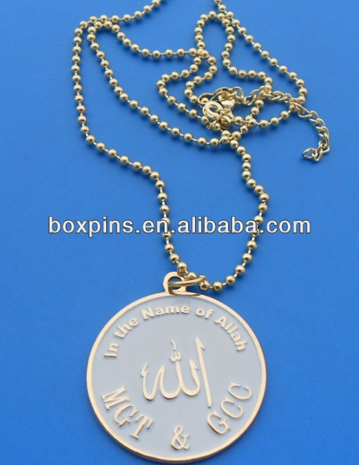 In the name of Allah Islam muslim chain necklace