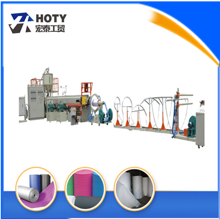 epe foaming production equipment/epe foam machine provider