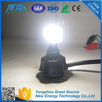 Hi/Lo beam Headlight LED Lights Motorcycle
