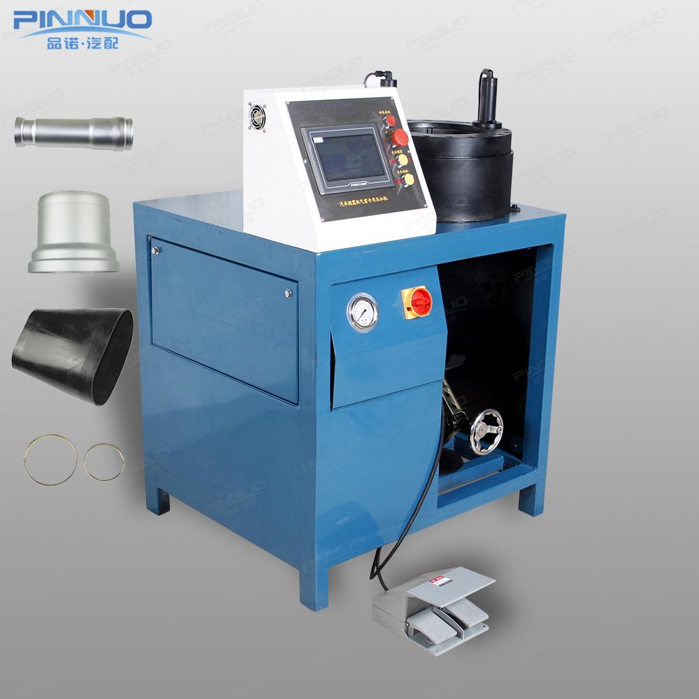 Crimping Machine For Air Suspension Rubber