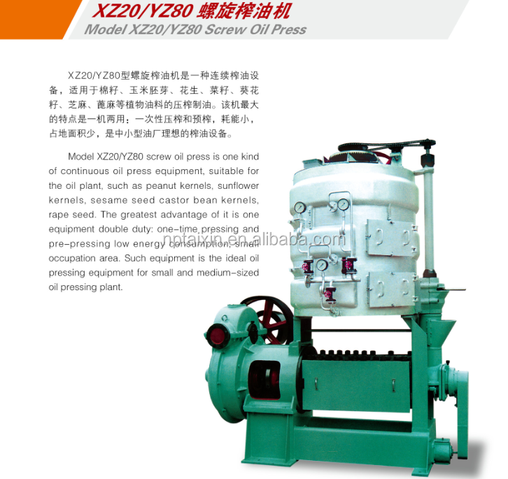 Crop Record Press Sale Oil Seed Machine Screw Cold Oil Press