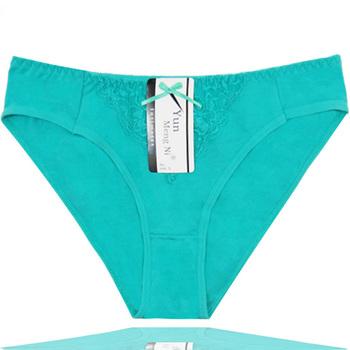 b110ca49b Yun Meng Ni Plain Cotton Underwear