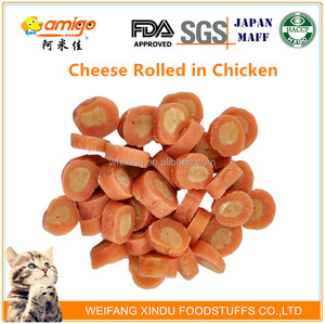 European BRC Standard Cheddar Cheese for Cat Food at wholesale bulk price