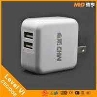 5V 3.1A Dual USB Charger