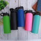 Matte Purple/Orange/Red/Green Color Powder Coating Non Spill Flip Cap With 18oz Capacity Vacuum Flask