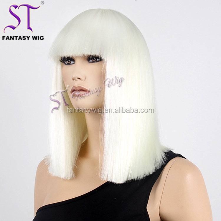 Cleopatra Style 16inch Short White Thick Hair Cosplay Wig ...