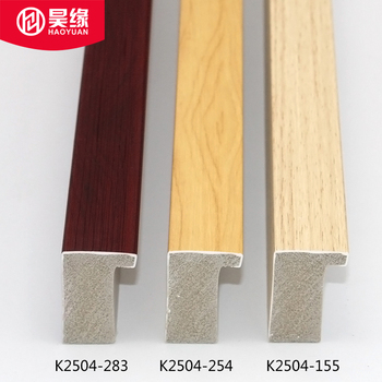 Decorative Wall Mounted 3d Picture Molding,Wooden Color L Shaped ...