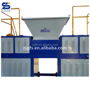 Low noise shredder machine/plastic shredder blades