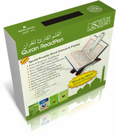 2017 Best price quran reader pen koran smart design pen