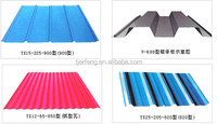 color corrugated steel plate made in china for roofing material