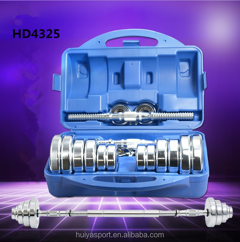 Hebei Huiya <strong>fitness</strong> equipment Dumbbell sets with plastic carry case for your body building, slim shape, health & <strong>fitness</strong>