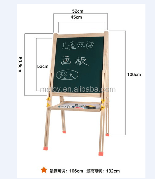 Stock sale Kids educational toy wooden blackboard with accessories