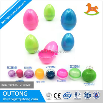 Wholesale Promotional Products China Giant Plastic Surprise Egg From  Alibaba Store Easter Plastic Egg - Buy Surprise Egg,Easter Plastic  Egg,Lovely