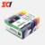 Supricolor brand eew product compatible ink cartridge for hp 902