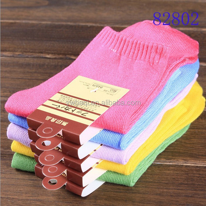 Silicon Socks Women Gel Socks
