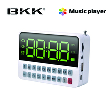 Portable mini MP3 player,Digital song music player support FM(KK60)