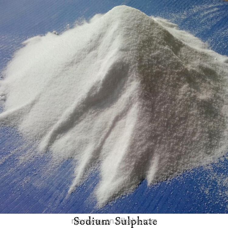 Industrial Grade sodium sulphate anhydrous 99%