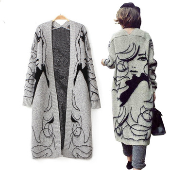 B40410a Fashion Unique Design Ladies Long Cardigan Sweaters , Buy Lady  Cardigan Sweater,Women Long Sweater Design,Women Clothing Product on