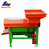 corn husker sheller with lowest price/new design corn sheller/high capacity electric corn sheller