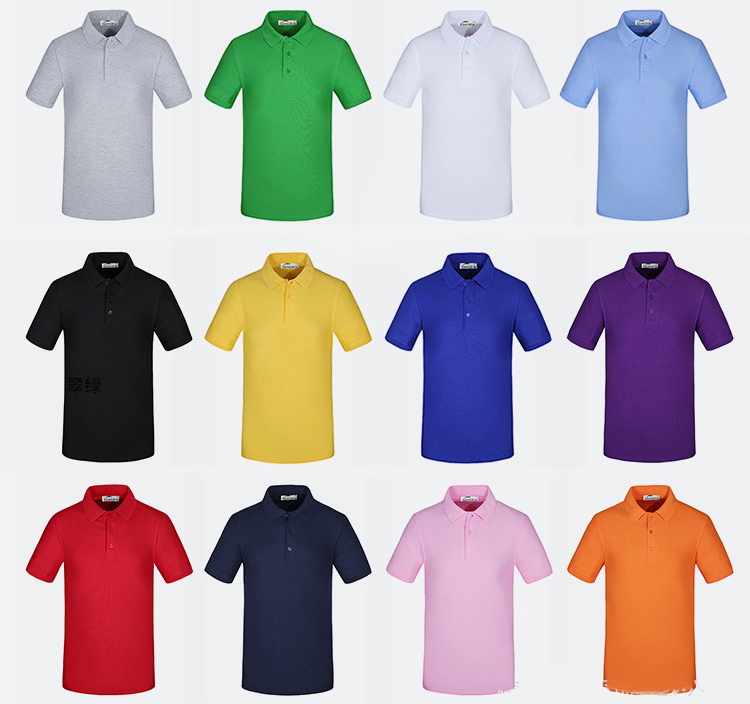 Cheap 65 polyester 35 cotton t-shirts in bulk shirt round neck professional China