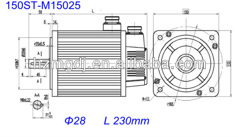 150mm high torque servo motors
