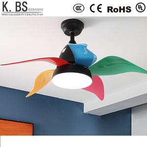 Decorative Fashion Small Kids Bedroom 5 Color Blade Silent Ceiling Fan With LED Light Kit