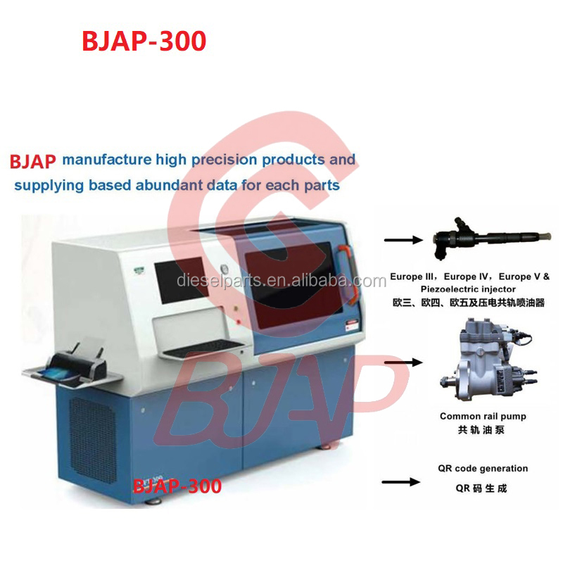 BJAP-300 Common Rail Pump and Common rail injector testing bench