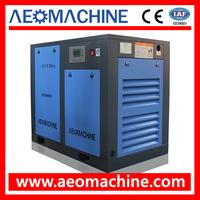 90KW 120HP 10bar atlas copco12 volt joy air compressor manual