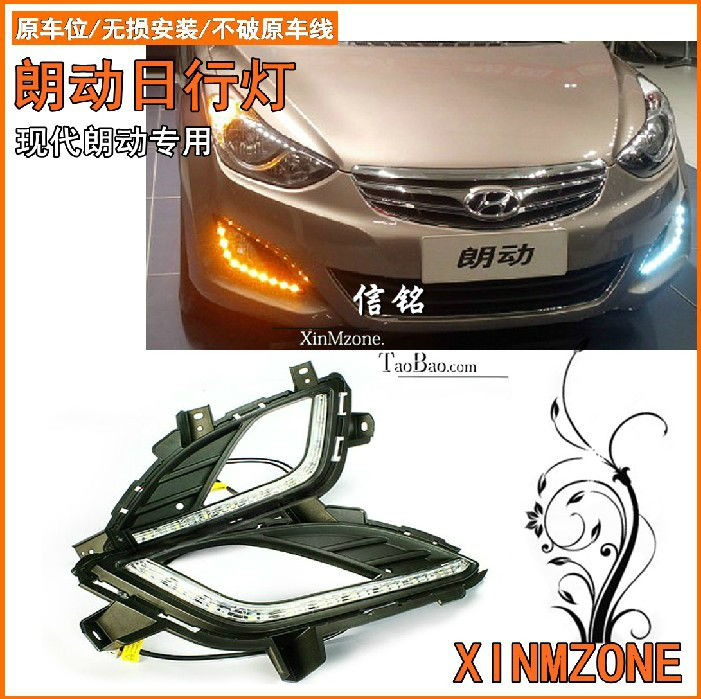 headlights for Hyundai Elantra led daytime running light