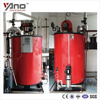 China Best Quality Boiler Capacity 50KG/H 100KG/H 200KG/H 300KG/H ...