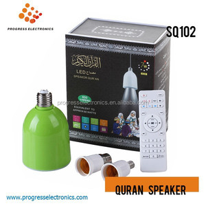 Delicate portable quran mp3 LED buld speaker islam online listen in arabic  with lighting and learning