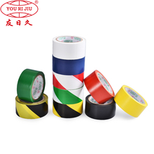 China Best selling imports Simple innovative products EASY TEAR adhesion good pvc tape